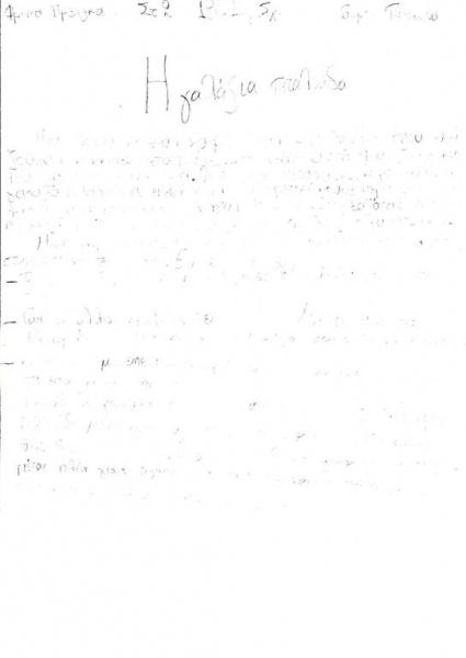img496.jpg