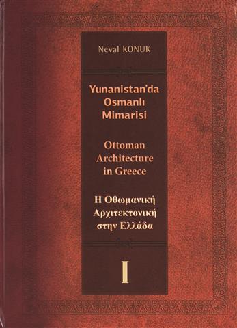 Neval Konuk - Ottoman front