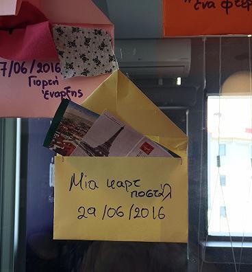 Card_postal