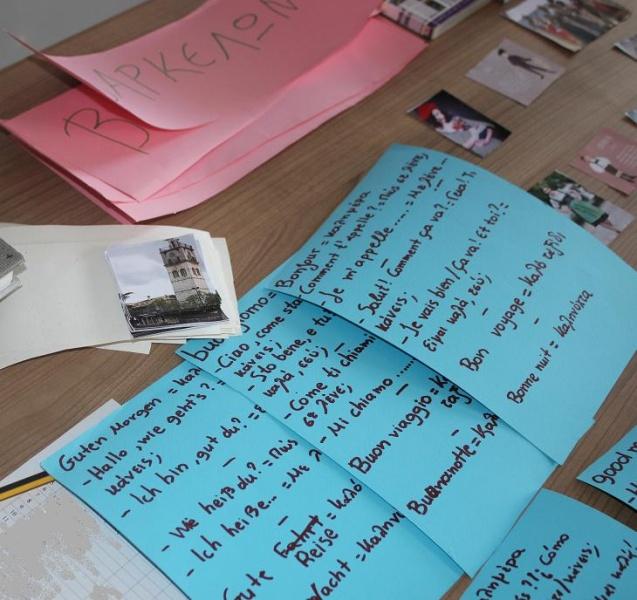 29-06-2016 Καλοκαιρινή εκστρατεία: Μια καρτ ποστάλ.