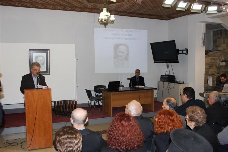 2-11-2015 10 χρόνια χωρίς το Δάσκαλο Εκδήλωση μνήμης για τον Κωσταντίνο Σιαμπανόπουλο
