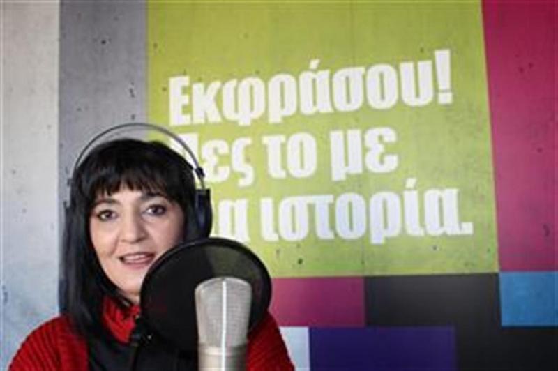 17-12-2013 Ραδιόφωνο on line Με την Δέσποινα