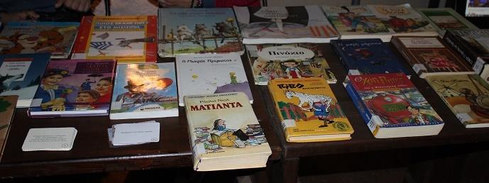 08-09-2016 Ένα κομμάτι από ένα βιβλίο - Εργαστήριο με τις πρώτες προτάσεις από διάσημα βιβλία.