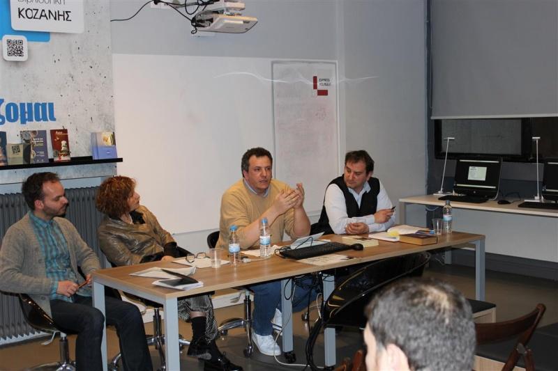 """13-2-2015 Ομιλία – συζήτηση με θέμα το βιβλίο του Βulgakov """"Μαίτρ και Μαργαρίτα"""""""