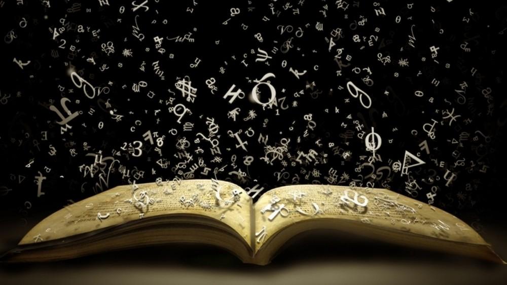 bookworm_gr_mia_online_lesxi_anagnosis_1