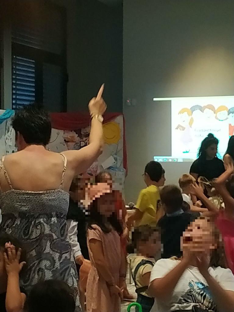 06-09-2019 Οι καλοκαιρινές δράσεις της βιβλιοθήκης: Παιδική Παράσταση