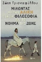nohma