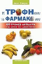 opac-image26