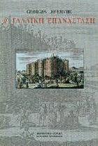 opac-image29