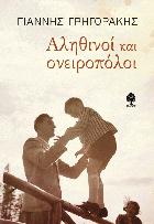 opac-image71