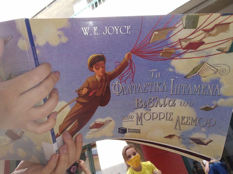 14-07-2021 Διαχρονική Βιβλιοθήκη